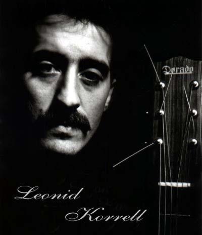 Leonid Korrell / Леонид Корель